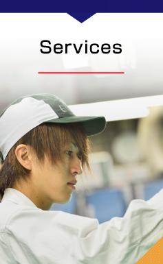 事業案内 合志技研工業株式会社 GOSHI